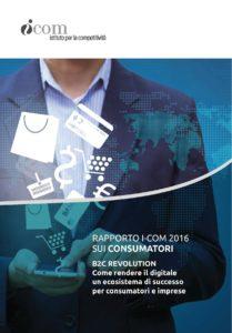 report_Consumatori2016_copertina