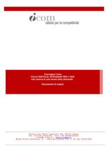 documento_di_output_italia_digitale_istruzioni_per_l_uso-alla_ricerca_di_uno_shock_della_domanda-copertina